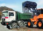 Услуги самосвалов КамАЗ МАЗ г/п 10-20 тонн
